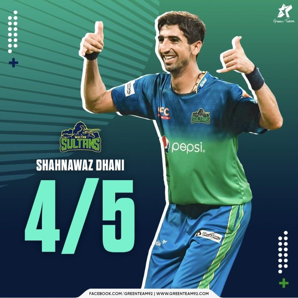 Shahnawaz Dahani Celebrating his wicket