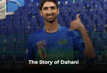 Shahnawaz Dahani standing with thumbs up