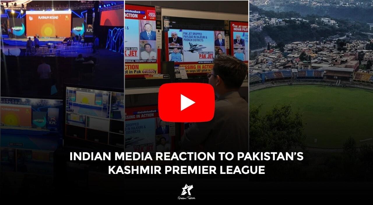 Indian Media on Kashmir Premier League