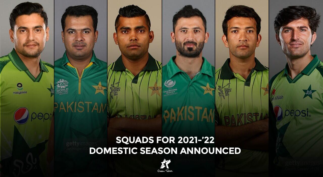 PCB 2021-22 Domestic Season