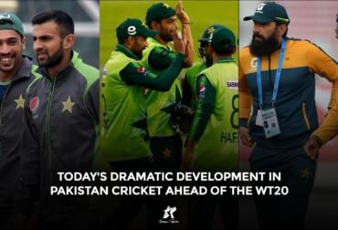 Major Developments in Pakistan Cricket Board